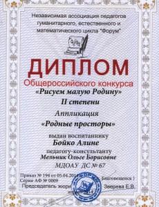 Безимени-17