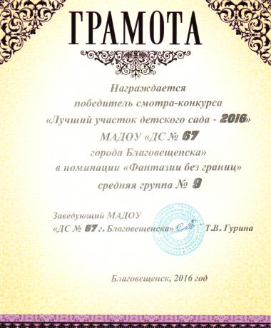 ПЕШКОВА 3