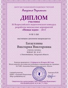 akademiya-pedagogiki