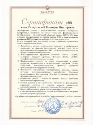 sertifikat-bos